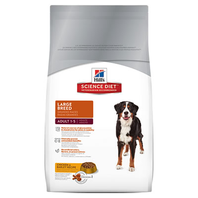 Hill's Science Diet Adult 1-5 Large Breed