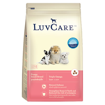 LuvCare Puppy Small Breed