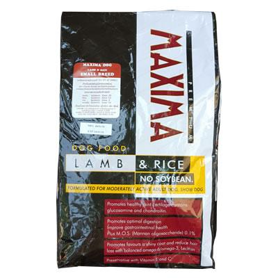 Maxima - อาหารสุนัข Maxima เม็ดเล็ก